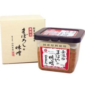 山内本店 無添加まぼろしの味噌 米麦あわせ 箱入 4862