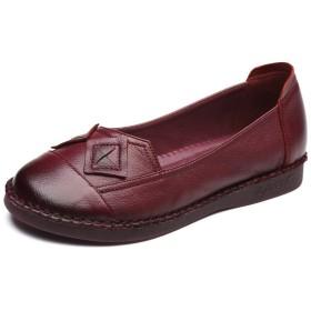 [QIFENGDIANZI] パンプス レディース モカシン デッキシューズ 婦人靴 べたんこ ローファー フラットシューズ 母へ 敬老の日 プレゼント 軽量 柔らか 履き心地良い 美脚 大きいサイズ パープル 24.0cm