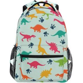 MASAI リュック 恐竜柄 動物 可愛い リュックサック おしゃれ 大容量 レディース メンズ 女の子 小学生 中学生 高校生 軽量 通学 通勤 旅行 プレゼント