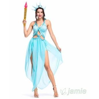 自由女神 ハロウィン パーティー仮装 レディース 女神 3点セット ワンピース ブルー コスチューム コスプレ 大人用