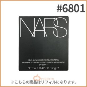 ナーズ / NARS アクアティックグロー クッションコンパクト (レフィル) SPF23/PA++ #6801 [ リキッドファンデーション ]☆新入荷09(2017秋・冬)