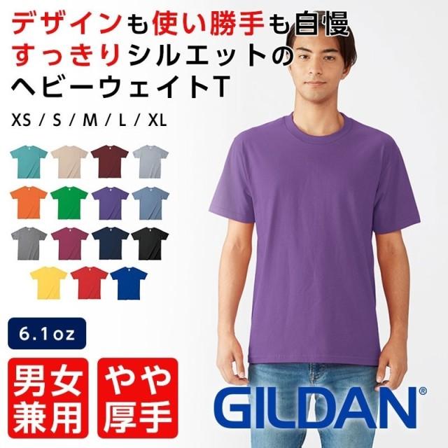 この夏の主役Tシャツ メンズ 厚手 半袖 ハンマーTシャツ GILDAN ジャパンフィット ダブルステッチ コーマ糸 6.1オンス