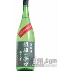 【酒 ドリンク 】越後の辛口 純米酒 1800ml(6082)