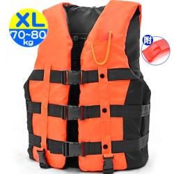 雙跨帶螢光浮力衣XL(附口哨子)