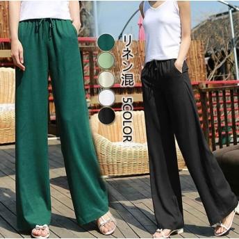 新作SALE★ワイドパンツ ロングパンツ ゆったり 夏 シンプル カジュアル 韓国ファッション