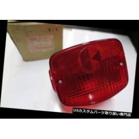 USテールライト カワサキZ440 Z650 Z900 Z1000テールライトアセンブリ純正部品23025-066  KAWASAKI Z440 Z650 Z900 Z1000 TAIL LIGHT ASS
