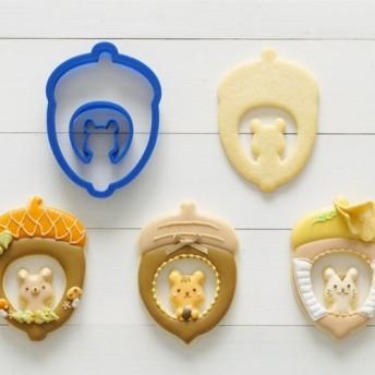 ひょっこりリス(クマ)クッキー型・クッキーカッター