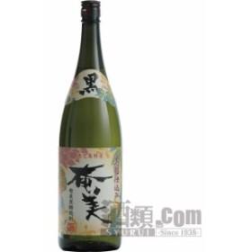 【酒 ドリンク 】黒麹仕込み 奄美 1800ml(5740)