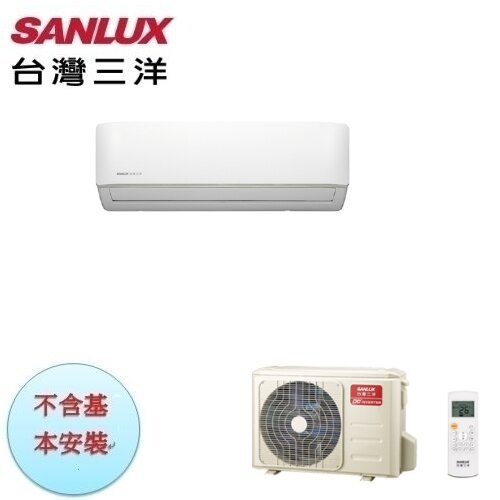 【三洋空調】2.3KW 3-5坪變頻冷暖一對一《SAE/C-V22HF》全機3年保固