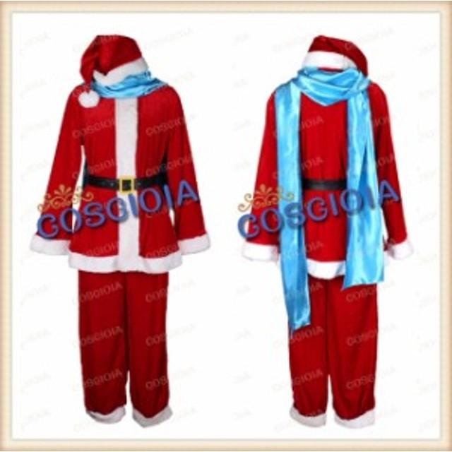VOCALOID ボーカロイド・ボカロ 初音 kaito クリスマス サンタクロース コスプレ衣装  コスチューム クリスマス ハロウィン イベント