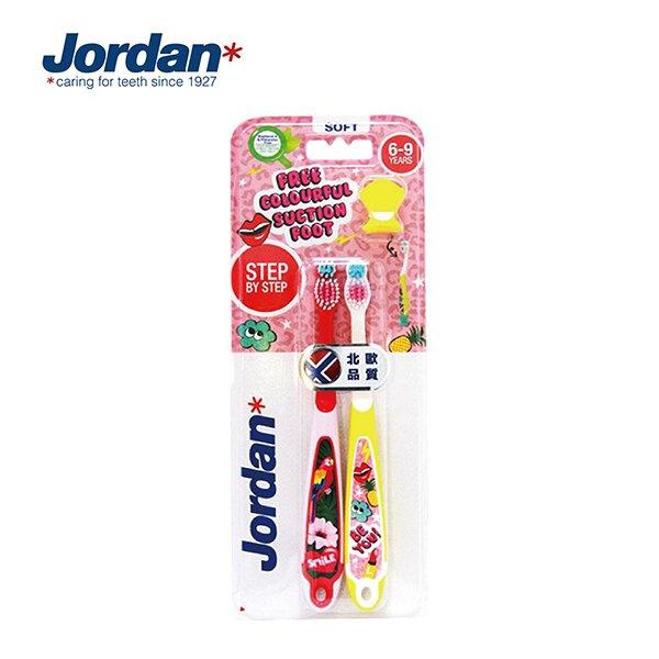 【Jordan】兒童牙刷(6-9歲)超值包限定組(2入)附贈吸足牙刷架
