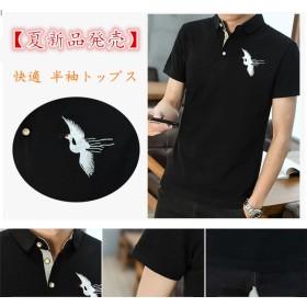 [55555SHOP] ■カジュアルなデザインで■メンズ ファッション トップス 韓国風 メンズ カジュアル おしゃれ Poloの襟 Tシャツ トップス 快適 半袖トップス