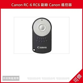 Canon RC-6 RC6 副廠 Canon 遙控器 支援 CANON T2i 450D 500D 550D 600D可傑