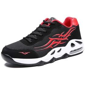 [MY SELECTED] ストリート系 軽量 通気ランニングスニーカー メンズ カジュアルヒップホップ 運動靴ファッション アウトドア ウォーキング シューズ (25.0cm, ブラック/レッド)