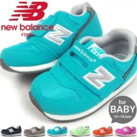 【送料無料】New Balance ニューバランス  スニーカー FS996 キッズ ベビーシューズ 男の子 女の子