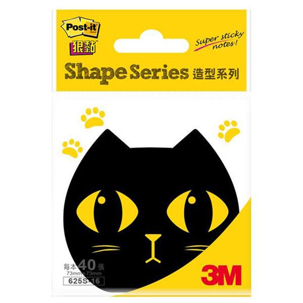利貼 3M Post-it 利貼 625S 造型狠黏利貼-黑色貓【文具e指通】量販.團購