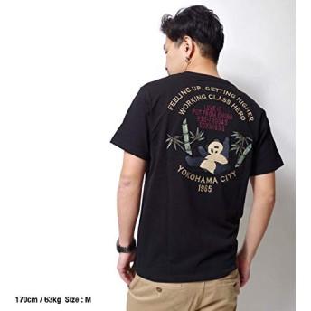 【KNACKERED】PANDA SOUVENIR T-SHIRT Tシャツ 半袖 メンズ アメカジ 刺繍 パンダ スーベニア スカジャン(【XL】 【Black】)