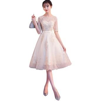 パーティードレス 二次会衣装 プリンセス 立体感あふれる スカート 発表会演奏会 結婚式 ロング 袖あり 優雅 レース 上品優雅 ブライズメイド ウェディングドレス (S, ベージュ)