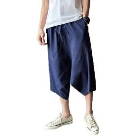 サルエルパンツ メンズ ズボン 袴パンツ ワイドパンツ サルエル ファッション 麻 七分丈 短パン ショートパンツ カジュアル 夏 無地 調整紐 ゆったり 通気性 ショートパンツ ゆったり 紺 XL ワイドパンツ 夏 無地 大きいサイズ