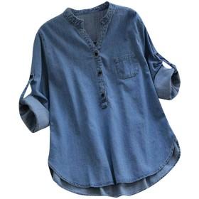 Nicircle レディーストップス デニムトップ シャツ 無地 長袖 春秋 おしゃれ ゆったり カジュアル 人気 ファッション 高品質 Women's Casual Denim Asymmetrical Hem Long Sleeve Buttons Pocket Tops Blouse (ライトブルー, XL)