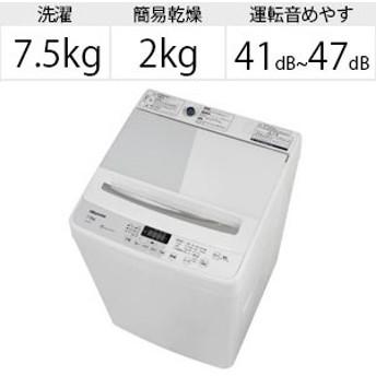 ハイセンス 全自動洗濯機 [洗濯7.5kg] HW-G75A ホワイト/ホワイト
