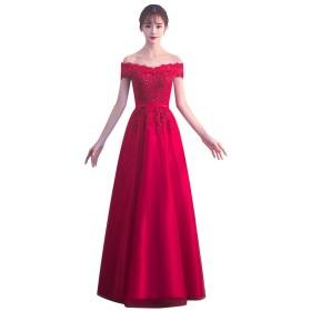 レッド 花嫁 ウェディングドレス 結婚式 ドレス 編み上げタイプ Aライ披露宴パーティードレス ワンピース レディース (XL)