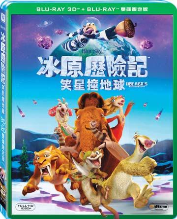 冰原歷險記:笑星撞地球(UHD+BD(雙碟限定版) BD