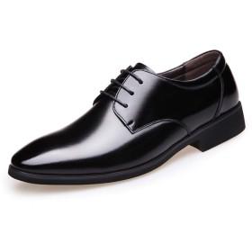 [Yikaifei] ビジネスシューズメンズ 革靴 高級靴 レースアップ 履きやすい 就職活動 ブラック 26.5cm