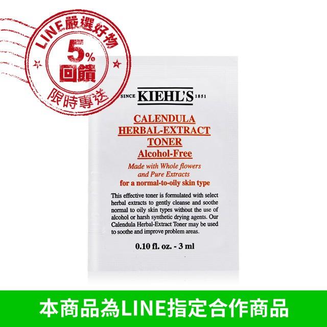 KIEHL'S 契爾氏 金盞花植物精華化妝水(3ml)