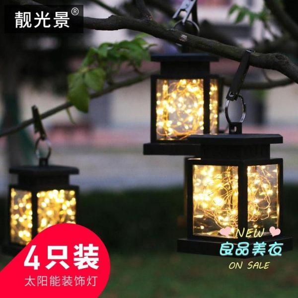 太陽能燈 室外LED家用裝飾燈防水戶外別墅庭院燈花園景觀星星蠟燭燈T 2色