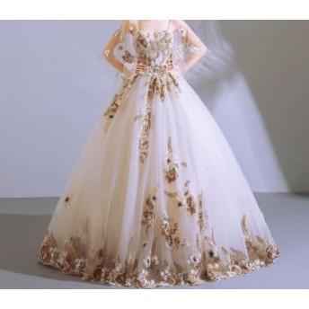 高品質 ベール ホルターネック 刺繍 プリンセス 花飾り 透け感 袖あり ウエディングドレス 結婚式 二次会 編み上げ お姫様 花嫁 着痩せ 2