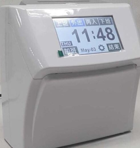 【歐菲斯辦公設備】CORONA R-11 大卡六欄位雙色觸控螢幕打卡鐘 高彩度TFT螢幕