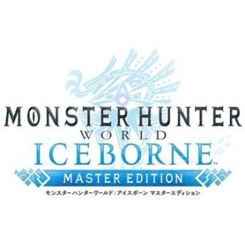 PS4 モンスターハンターワールド:アイスボーンマスターエディションコレクターズパッケージ