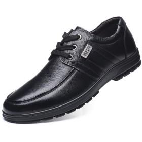 [Florai-JP] メンズ カジュアルシューズ ワーキングシューズ レースアップシューズ 本革 メンズ靴 大きいサイズ 春 夏 ローカット 蒸れない 滑り止め 屈曲性 歩きやすい ブラック ブラウン 黒&茶 24.0-28.5cm