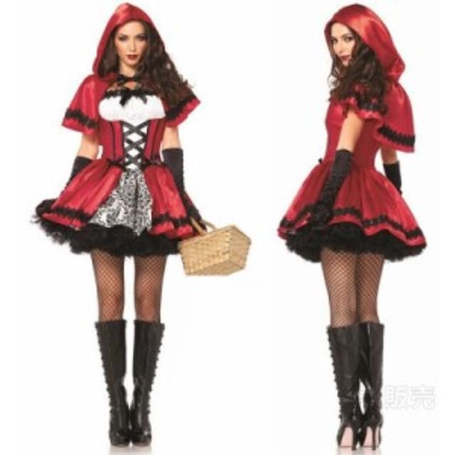 送料無料 レディース コスプレ ハロウィン衣装 魔女 巫女 パーティー変装 ヴァンパイア コスチューム 仮装 ワンピース プリンセス
