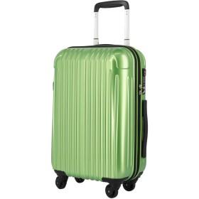 【ラッキーパンダ】luckypanda TY001 スーツケース ファスナータイプ 【2年保証】 TSAロック 機内持ち込み 小型 Sサイズ フレッシュグリーン