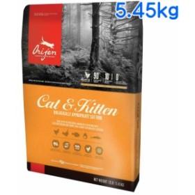 オリジンキャット&キトン 5.45kg