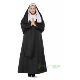 ハロウィン キリスト コスチューム コスプレ 仮装 衣装 大きなサイズ レディース 大人用 マリア 修女 舞台劇 演出 イベント 変装