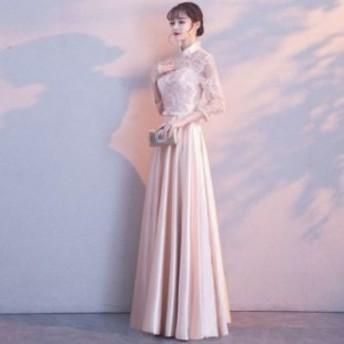 二次会 パーティー 結婚式 ドレス マキシ 袖あり 大きいサイズ 花嫁 ロング フォーマル 演奏会 レディース