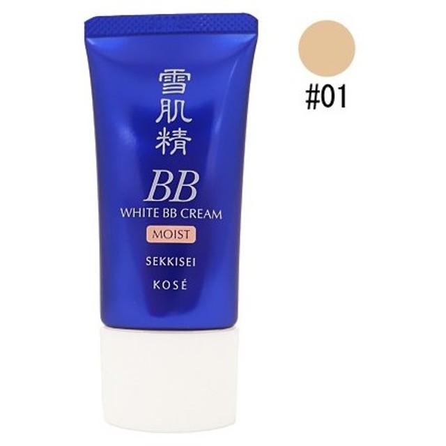 【外箱不良】コーセー 雪肌精 ホワイト BBクリーム モイスト #01 やや明るい自然な肌色 30g