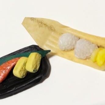 ミニチュアフード おにぎりと塩鮭、だし巻き卵