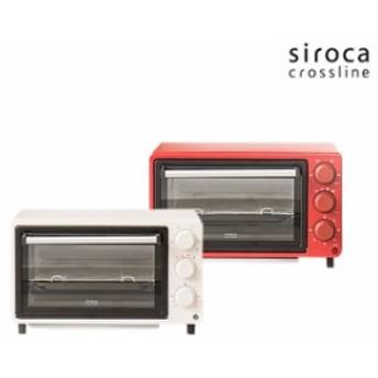 siroca シロカ ノンフライオーブン ヘルシー 揚げ物 トースト パン レシピブック 料理 調理 1,200W ホワイト SCO-502