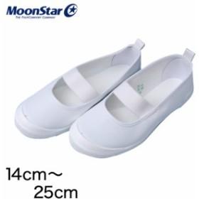 ムーンスター αバンドバレー スクール上履き 14cm~25cm (取寄せ)