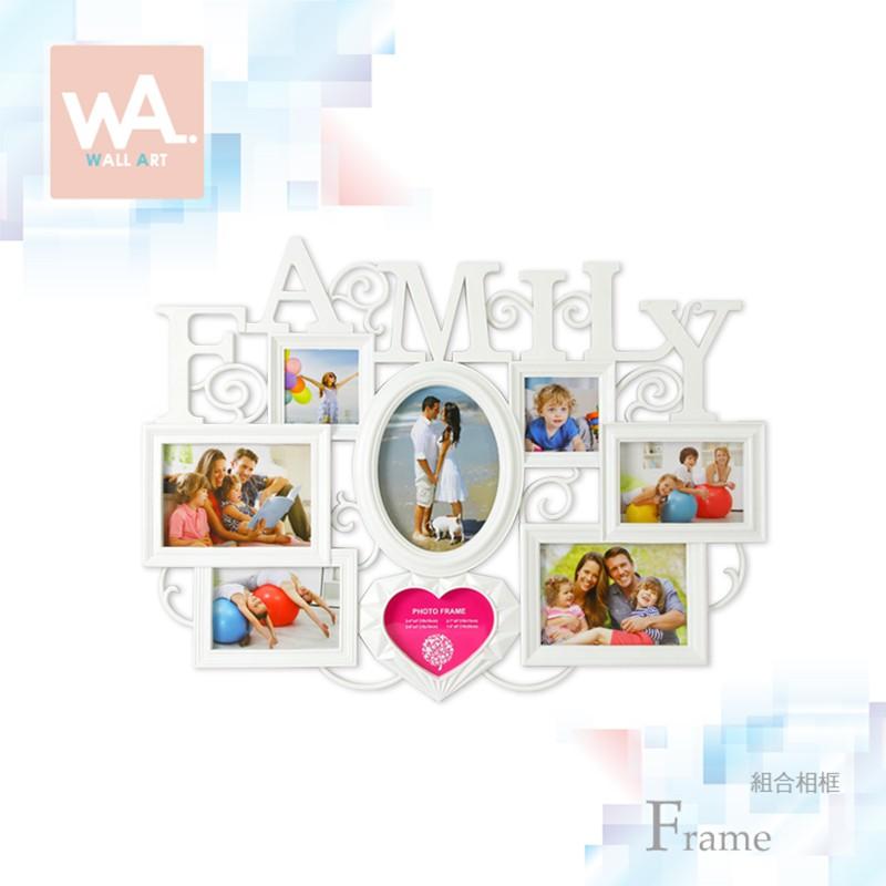 Wall Art 現貨 白色家庭連體造型組合相框 鏤空雕花 喜宴婚禮佈置 照片 相框牆 家居家飾擺件 拍照小物道具