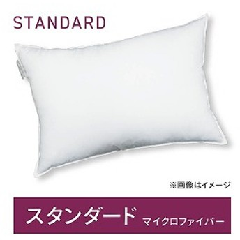 生毛工房(うもうこうぼう) ホテルモードピロー スタンダード マイクロファイバー枕(使用時の高さ:約3-4cm) UM_G18_STD_WH(50