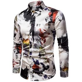 Letras シャツ 長袖 メンズ ワイシャツ 綿高率 カジュアル ノーアイロン ボタンアップ プリント 細身 スリム 春 夏 豊富的な5サイズ (XL)