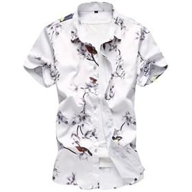 SUNNUY 半袖 メンズ アロハシャツ 黒 春夏 おしゃれ 大きいサイズ タイト ファッション ハワイ ユニセックス おもしろ デザイン 薄手 花柄 かっこいい ビーチ ストリート系 ホワイト A L