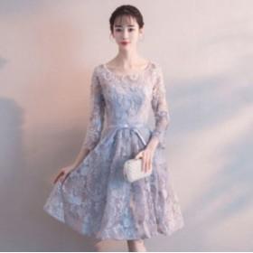 ワンピース 上品 レディース 結婚式 総レース 大きいサイズ 袖あり ドレス パーティー 二次会 刺繍 同窓会
