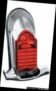 T Max 15 Integrated Tail Light RED TL-0018-IT-R 4C8-84710-10 07-08 Yamaha R1