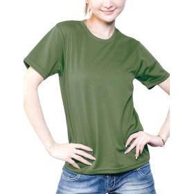 ティーシャツドットエスティー Tシャツ ドライ 半袖 無地 UVカット 4.4oz レディース アーミーグリーン L
